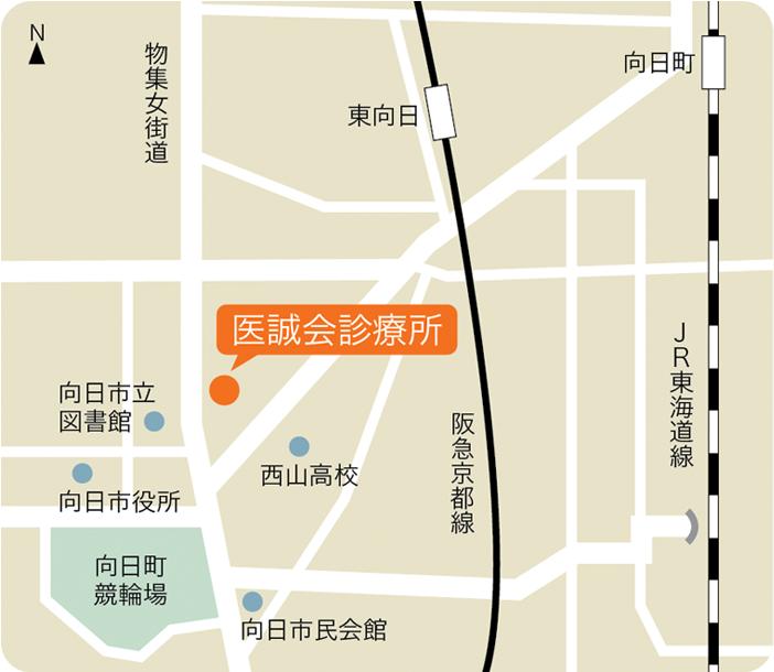 医誠会地図